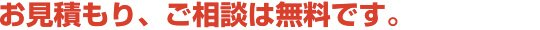 北海道,札幌市,手稲区,管楽器,修理